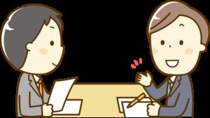 知的障害の場合の病歴就労状況申立書の書き方 (書類相互間の矛盾について) その3