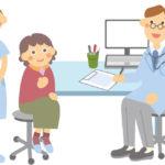 障害年金を考える上での初診日の考え方
