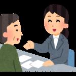 障害年金の請求方法について (3つの請求方法)