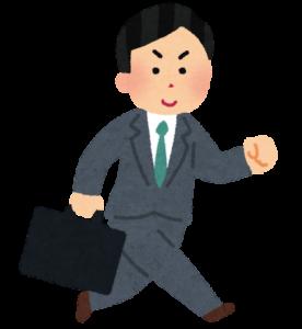就労状況のヒアリング方法(支援者向け) その3